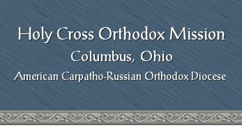 Holy Cross Orthodox Mission